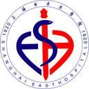 Shanghai East Hospital